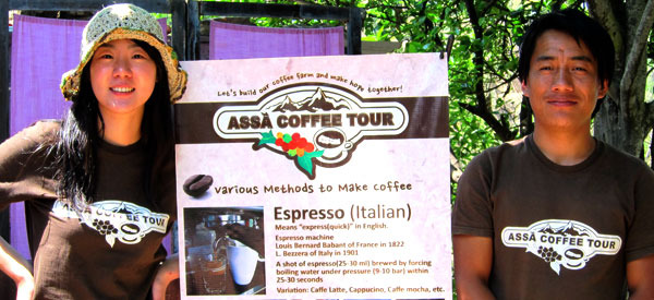 Assa coffee tour team